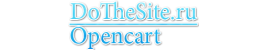 DoTheSite.ru - Best Opencart Modules