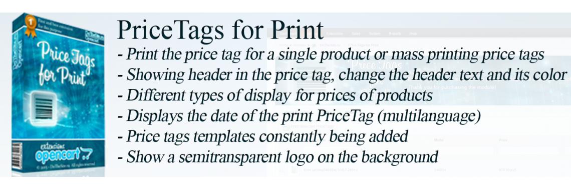 Печать товарных ценников - Price Tags for Print v.1.0